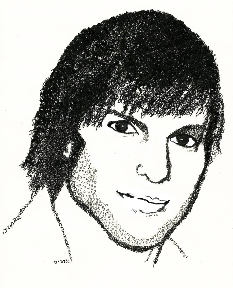 Ashton Kutcher Song of Songs