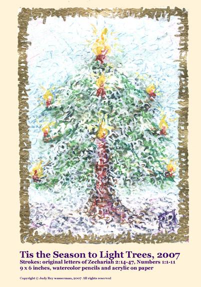 Tis the Season to Light Trees