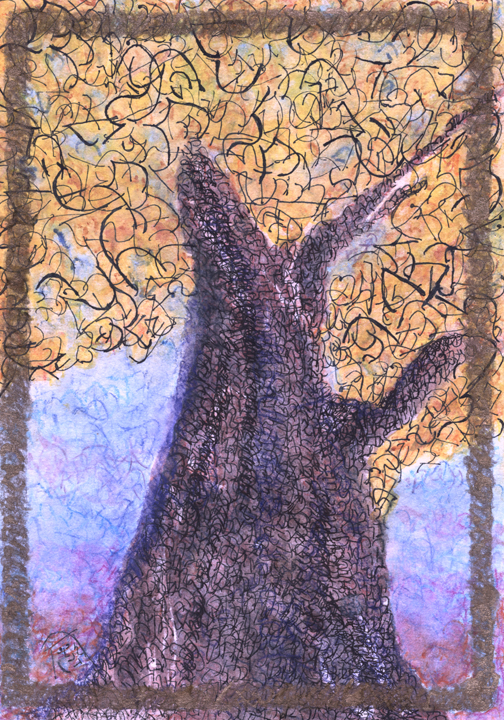 Fall Tree Aleph by Judy Rey Wasserman uses the original letters of Deuteronomy 6 for all the strokes.